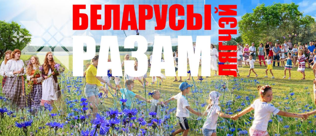 <b>Project BECC</b><br> Our vision and our plans is to establish and open a Belarusian Educational and Cultural Center (BECC) , which will be a focal point of Belarusian-American cultural life on the East coast and serve tri-state and Delaware valley area. The objective of the BECC is to preserve and promote awareness of Belarusian heritage throughout the community. Our vision is to support educational, scholarly and professional organizations. Educational programs will provide instruction in Belarusian language, literature, history, geography, music and culture.
